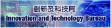 http://www.itb.gov.hk